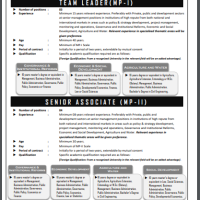 PM office annouces 7 vacancies for Team Leaders and Senior Associates