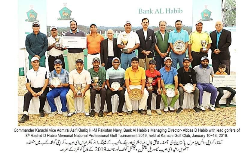 Matloob Ahmed wins Bank AL Habib's 8th Rashid D. Habib Memorial National Professional Golf Tournament2019