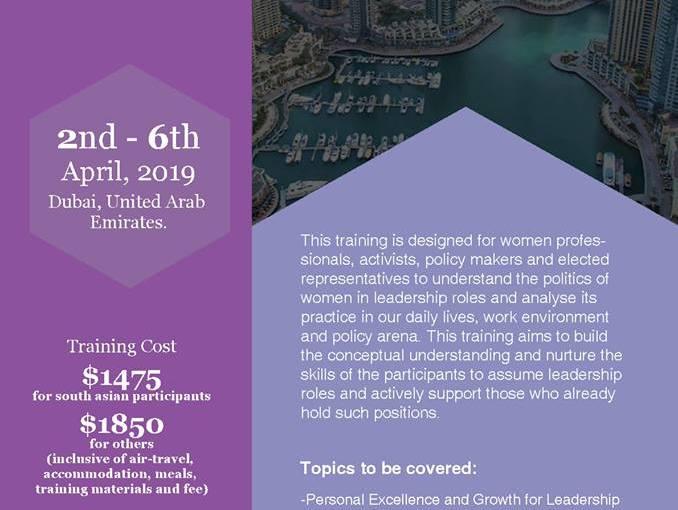 Training on Women in Leadership: Politics & Practice' inDubai