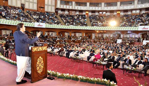 PM launches Rs 80 b poverty alleviation programme 'Ehsas' to protect vulnerable segments