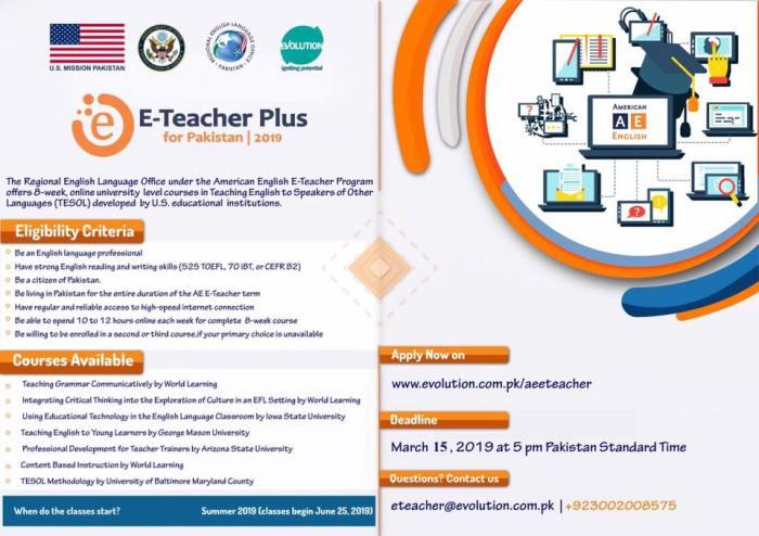 E-Teacher Summer 2019 program under US Embassy – The