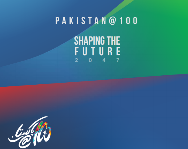 World Bank launches report Pakistan @ 100 – Shaping the future 2047