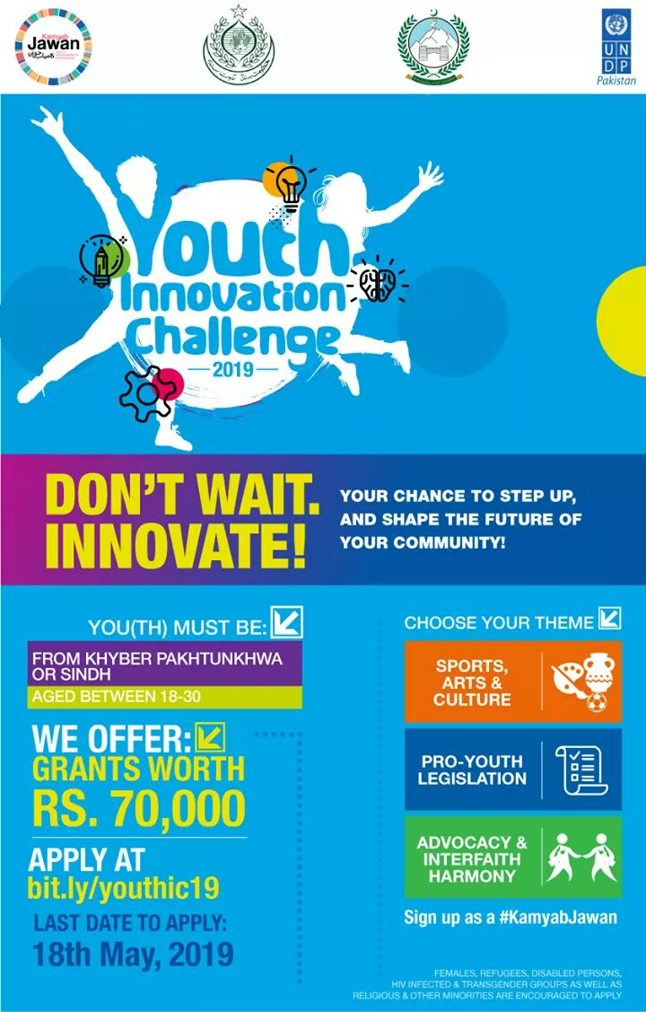 Youth Innovation Challenge open for youth from KP and Sindh