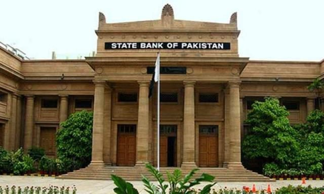 state-bank-of-pakistan-640x384