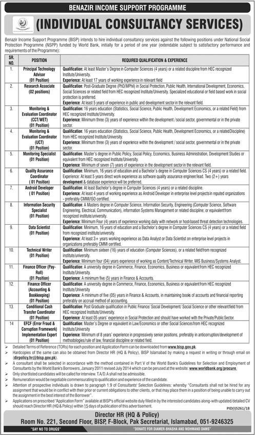 Benazir-Incom-Support-Programme-Islamabad